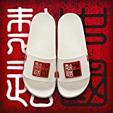 MDCGL Verano Interior Zapatillas Zapatillas de baño para Hombre, Moda para niños, Ropa al Aire Libre, Pareja, Sandalias Casuales, Unisex, Descalzo, Zapatos Abiertos, Blanco, EU34-35