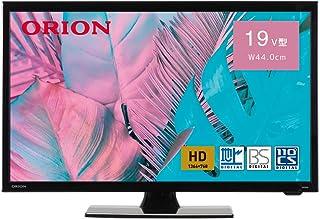 オリオン 19V型 ハイビジョン液晶テレビ ブルーライト軽減 地デジ/BS/CSチューナー搭載 外付けHDD録画対応(裏番組録画対応) OL19WD100A