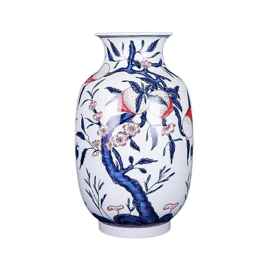 患者告発忠誠中国の陶磁器の花瓶、ジンDezhenセラミックホワイト花瓶、家庭オフィスウェディングパーティーのためにアート装飾花瓶