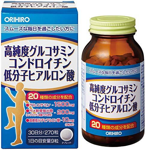 オリヒロ オリヒロ オリヒロ 高純度グルコサミンコンドロイチン低分子ヒアルロン酸 1セット(30日分×2個) 540粒 サプリメント