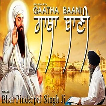 Gaatha Baani (Guru Arjun Dev Ji)