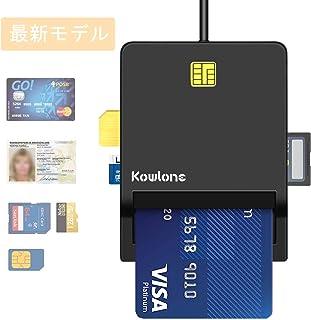 IC カードリーダーライダー・CAC/SD/Micro SD (TF)/SIMスマートカードリーダーUSB接続 接触式 ICチップのついた住民基本台帳カード対応 マイナンバーカード、住基カードに対応、自宅で確定申告(e-Tax) Windows Mac OS対応