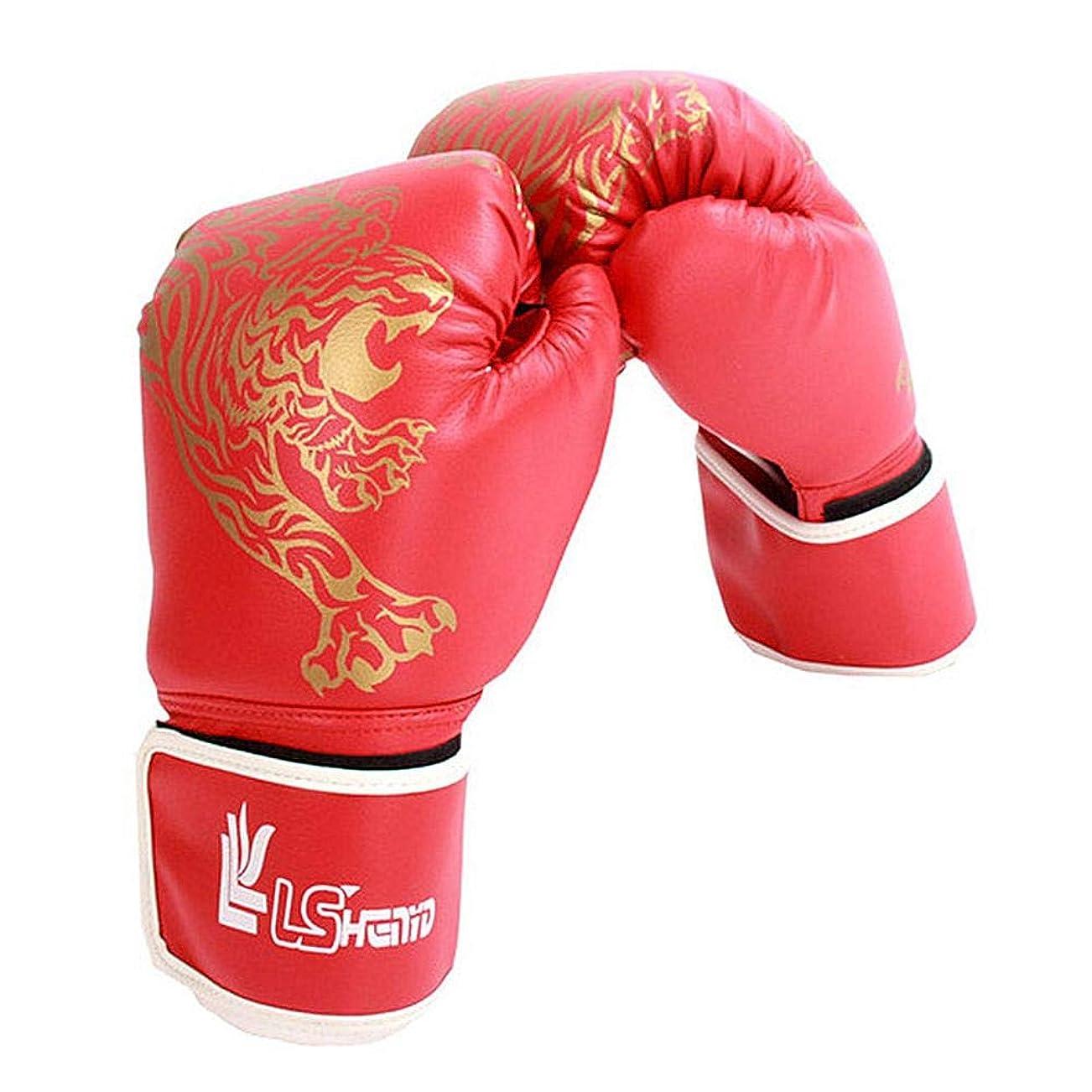 Viugreum ボクシンググローブ グローブ パンチンググローブ キックボクシング 肉厚クッション ザートレーニング手袋 格闘技 空手 ミット