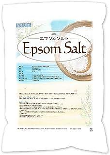 エプソムソルト 4.5kg(Epsom Salt)浴用化粧品 [02] 国産原料 NICHIGA(ニチガ)