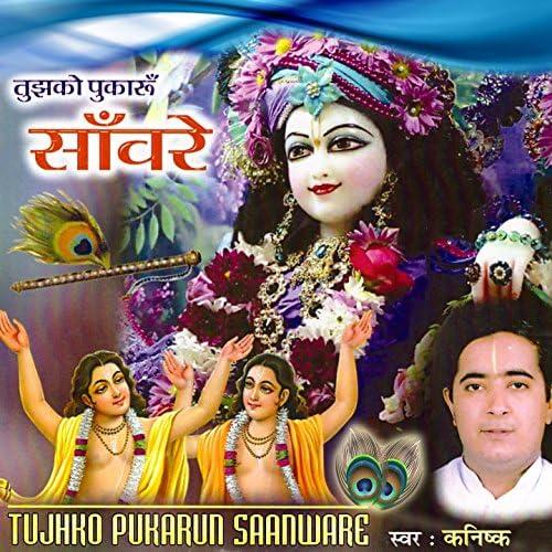 Kanishk Bhaiya