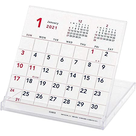 エムプラン キュービックス 2021年 カレンダー 卓上 ベーシック フロッピー 203401-01 ヨコ10×タテ10cm