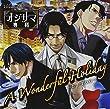 オジサマ専科Vol.11 A Wonderful Holiday~おしゃれ休日~