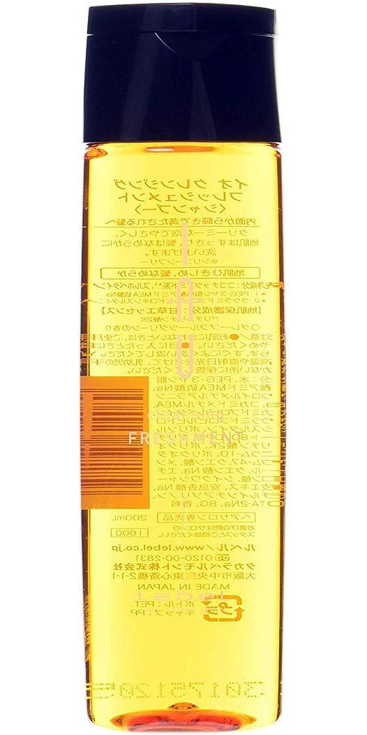 運命的なチャーミングレモン【X5個セット】 ルベル イオ クレンジング フレッシュメント 200ml シャンプー LebeL IAU