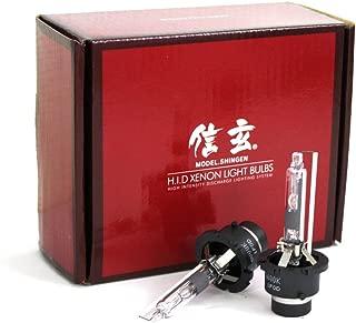 信玄 純正交換用HIDバルブ D2R 6000K 2本SET プロ推奨! 大人気上位モデル 1年保証 SD2R-6K-35