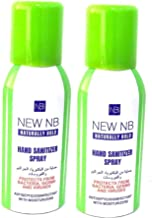 New NB Hand Santizer Spray - 120 ml (Pack of 2)