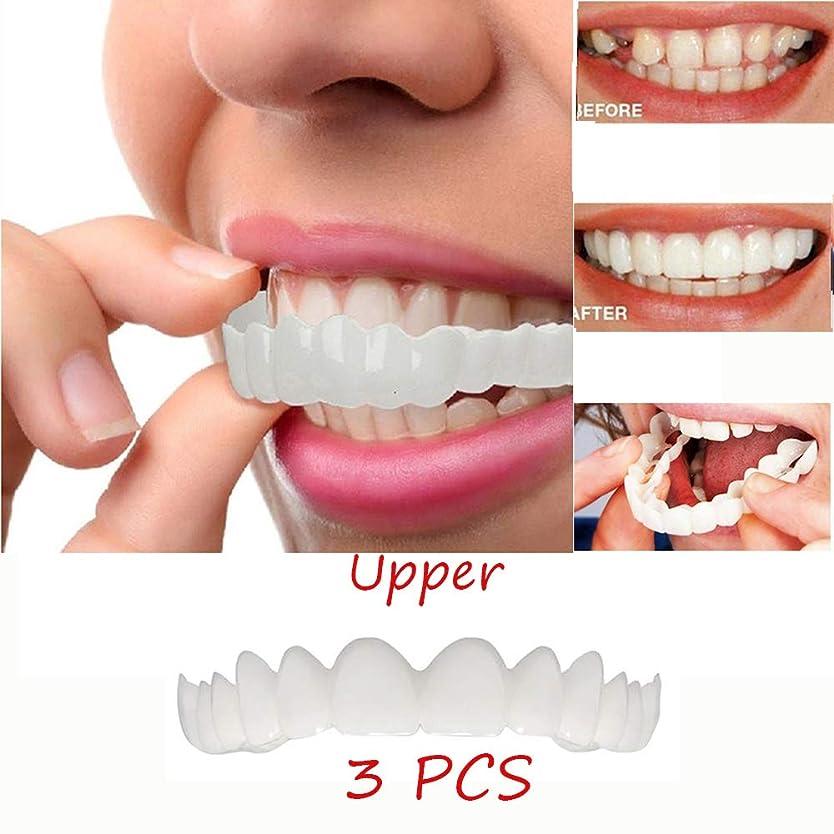 支払い仮定する反対する3ピースホワイトニング入れ歯一時的な笑顔快適なベニア化粧品歯上歯化粧品シミュレーション歯黄色歯黒歯オーラルケア