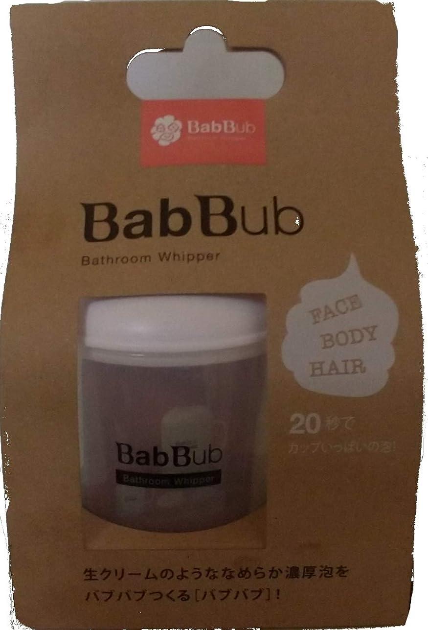湿度ストレスの多いアグネスグレイBabBub バスルームホイップ 【生クリームのようななめらか濃厚泡をつくる】