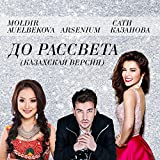 До рассвета (feat. Moldir Auelbekova) [Казахская версия]
