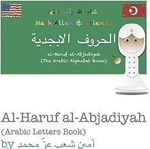 Mash'Allah & Friends Al-Haruf al-Abjadiyah: (The Arabic Letters Book)