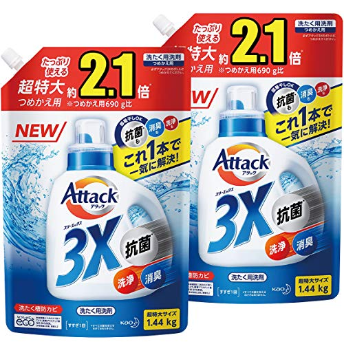 【Amazon.co.jp 限定】【大容量】アタック 3X(抗菌・消臭・洗浄もこれ1本で解決!)詰め替え 大容量 1440g*2個
