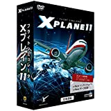 FLIGHT SIMULATOR X PLANE 11 [日本語版] [価格改定版] [WIN]
