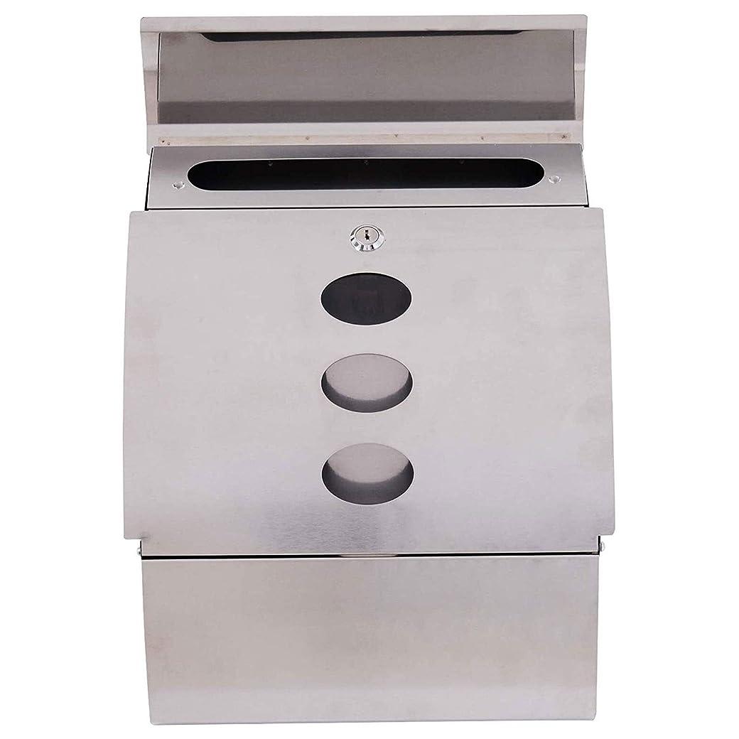 ちっちゃい本気胴体メールボックス レターボックスウォールは、カバー壁付き屋外ポストボックスのメールボックスポストボックスロック可能なレターボックス全天候メールボックスをマウントマウント (Color : Beige)