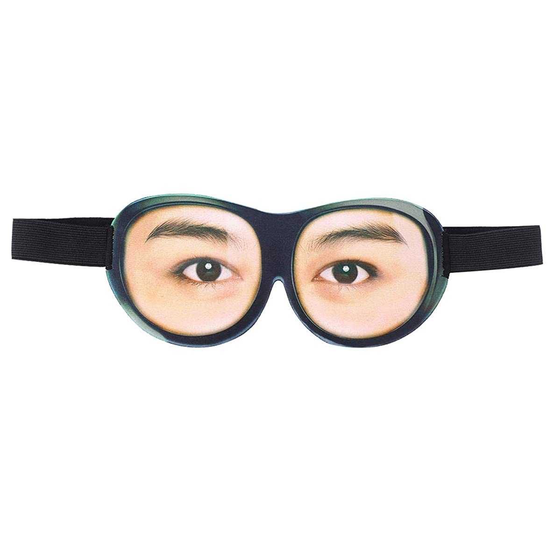 矛盾トライアスロン一定Healifty 3D面白いアイシェード睡眠マスク旅行アイマスク目隠し睡眠ヘルパーアイシェード男性女性旅行昼寝と深い眠り(優しいふりをする)