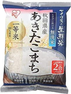 【精米】生鮮米 無洗米 秋田県産 あきたこまち 2合パック 300g 平成30年産