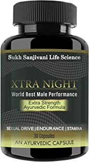 Sukh Sanjivani Ayurveda Xtra Night Capsule with 100% Natural Extracts for Pleasure, Performance, Stamina (500 mg, 30 Capsules, 30 Days Supply)