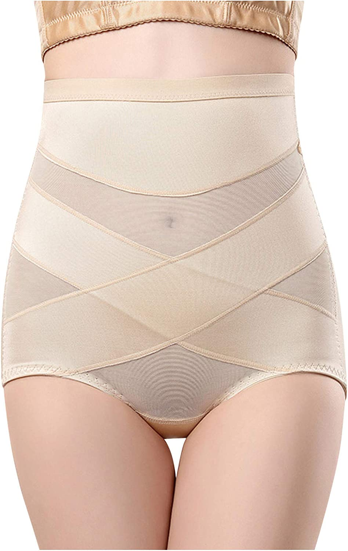xoxing Waist Shaping Pants Shapewear Belt Shaper Belly Band Tummy Control Girdle Wrap Postpartum Slimming Fitness (F)