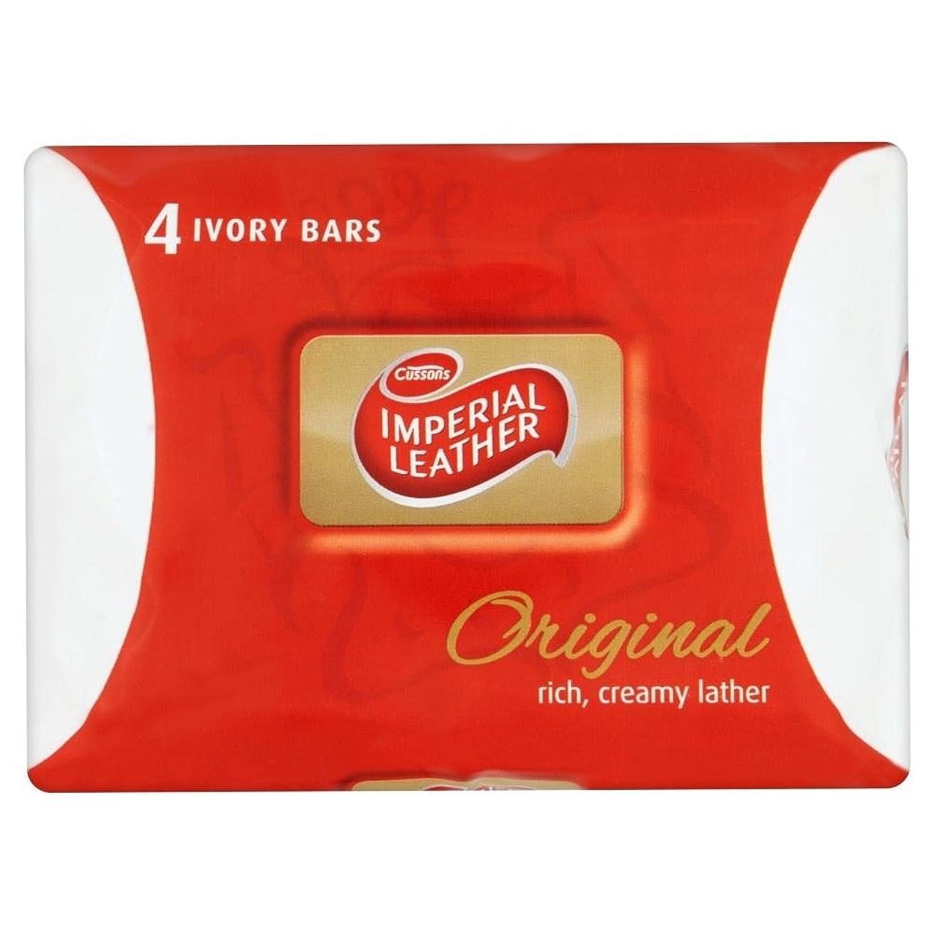置くためにパック終了する故意にImperial Leather Original Soap (4x100g) 皇室の革本来の石鹸( 4X100G )
