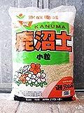 Kanuma. Sustrato para bonsai de azalea. 14l. Grano medio