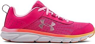 Under Armour Grade School Assert 8 Sneaker