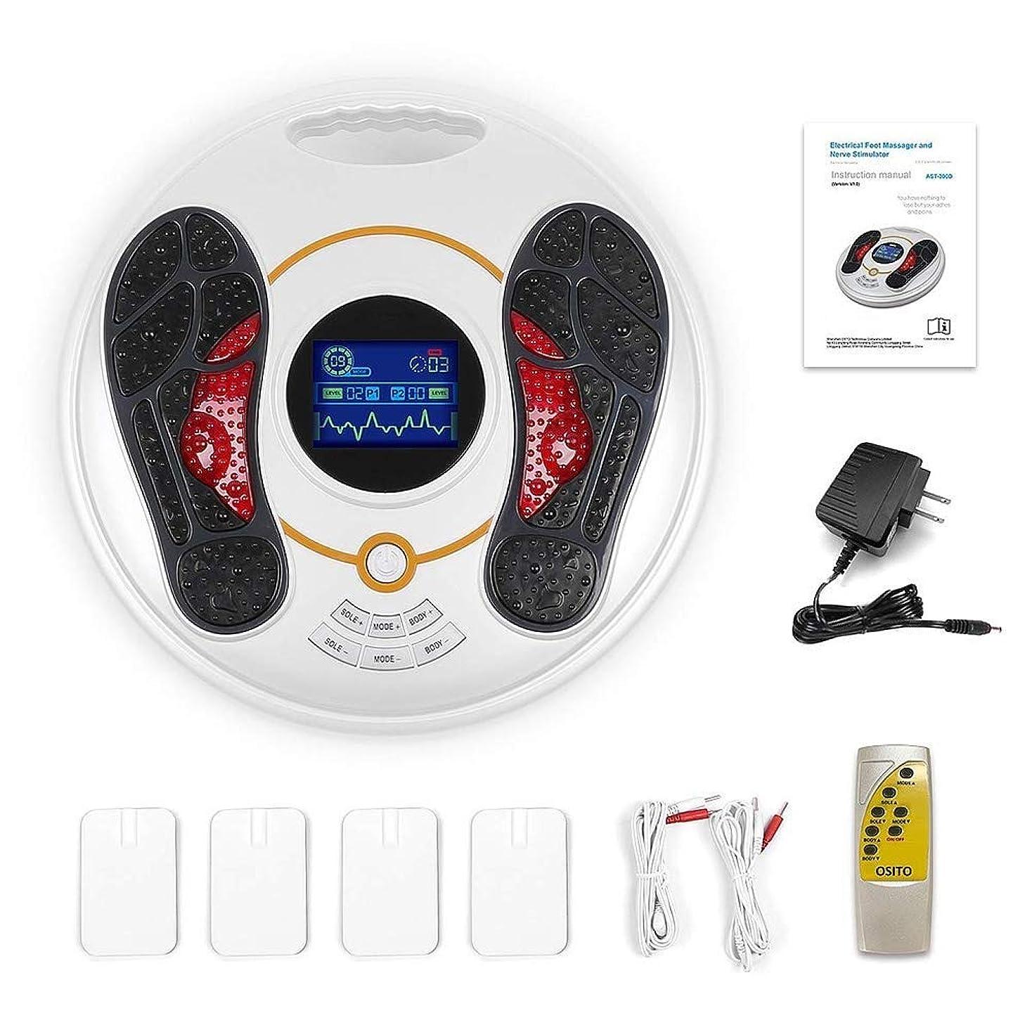みぞれマスタード禁止NJC リモコン付きフットマッサージャー、熱を備えた指圧ディープマッサージ、赤外線ライト内蔵の足裏マッサージ、