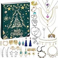 MOVINPE ジュエリー アドベントカレンダー レディース 2020 クリスマス ファッション ブレスレット ネックレス リング イヤリング 休日までのカウントダウン クリスマス サプライズギフト 妻 娘 母 大人 女の子 (ジュエリーセット2)