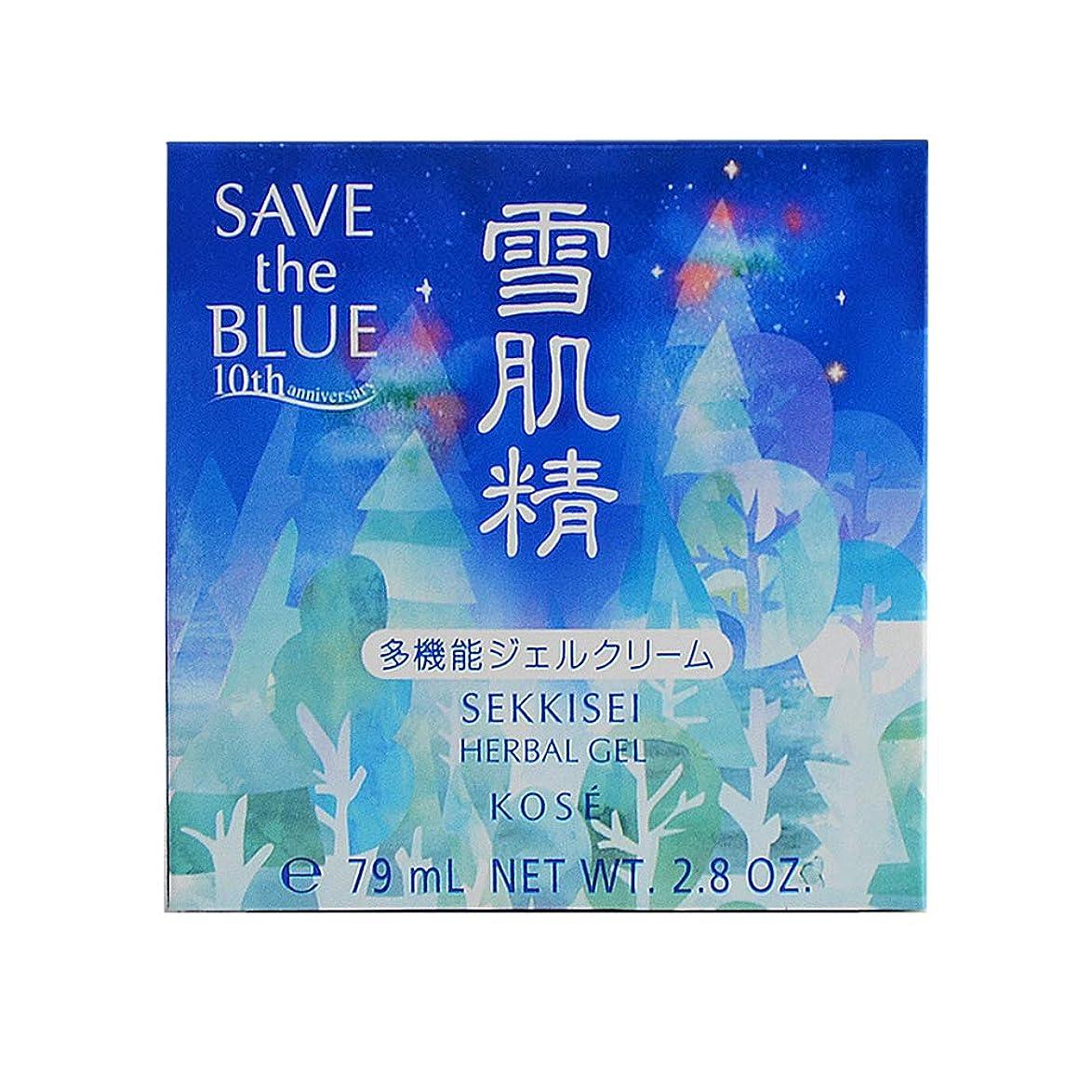 ステープル配管工傾くコーセー 雪肌精 ハーバルジェル 80g (SAVE the BLUE) [ フェイスクリーム ] [並行輸入品]