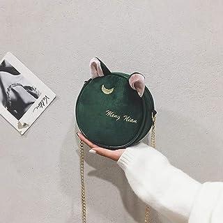 GaitserBY Extraordinary Sailor Moon Chain Shoulder Bag Luna Cat Portable Makeup Bag Girl Purse