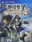 SENGOKU MUSOU CHRONICLE 3 - Standard Edition [PSVita]