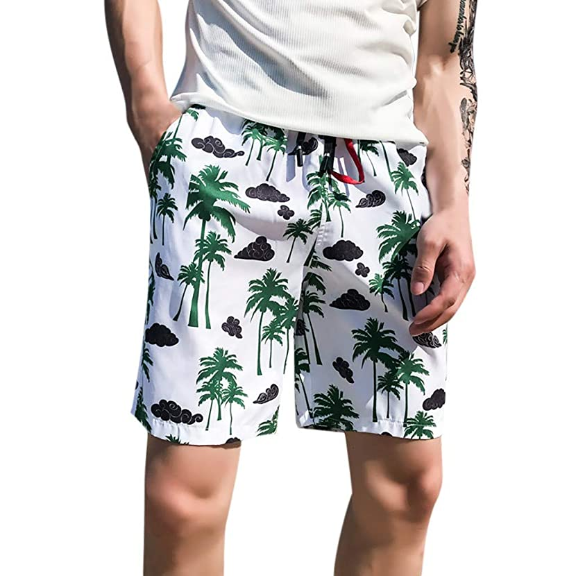MURTIAL Men's Printed Swimming Trousers in Spring and Summer Beach Surfing Shorts