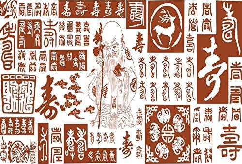 aoyudf 3D Klassische Puzzles Erwachsenen Kinder ab 6 Jahren Puzzle Wooden 1000 Teile Lmpossible DIY Puzzle Spiel Lernspielzeug Familienunterhaltung Chinesische Geburtstagskarte-50x75cm