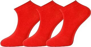 Unisex Plain Trainer Socks