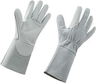 STEKETO Rose Pruning Gardening Gloves Thorn Proof Cowhide Long Forearm Gauntlet Cactus T Gloves