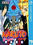 NARUTO—ナルト— モノクロ版 70 (ジャンプコミックスDIGITAL)