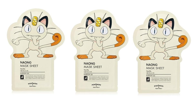 修復証言候補者Tonymoly Pokemon Sheet Mask pack(3 Sheets) トニーモリ― ポケットモンスター マスクパック 3枚入り (NAONG (3 Sheets))