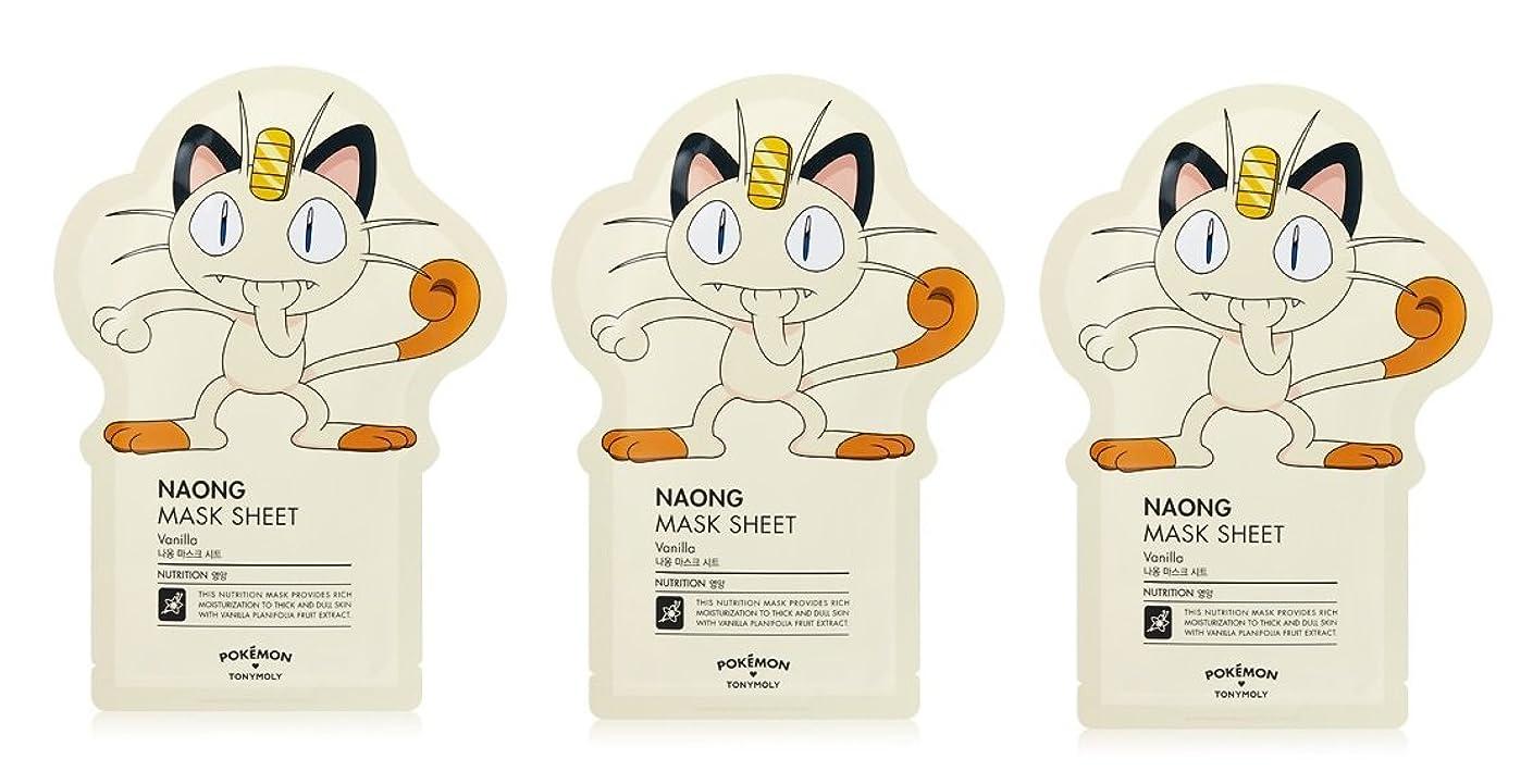 埋めるスクラップブック三Tonymoly Pokemon Sheet Mask pack(3 Sheets) トニーモリ― ポケットモンスター マスクパック 3枚入り (NAONG (3 Sheets))