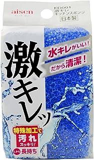 アイセン 激キレ キッチンスポンジ マルチ AS180757 3.5×7×11cm
