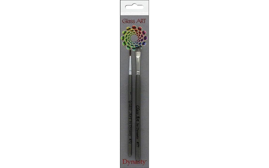 Dynasty 21985 Brush Set 4 Glass Art Swirls & Curls None