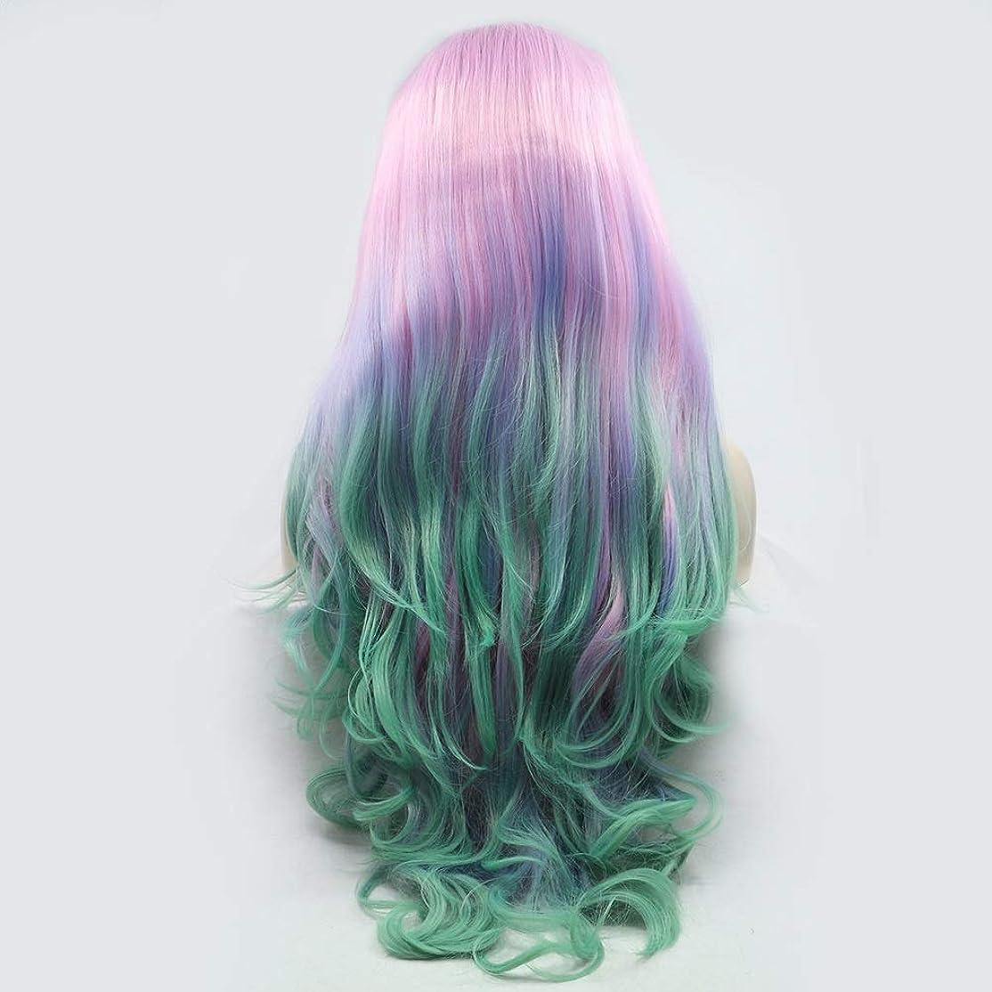 ショップ貼り直すアラートZXF 多色長い巻き毛のかつらレディース手作りレースヨーロッパとアメリカのかつらをかつらの髪の色で設定された色ピンク - グリーン - グラデーションセット 美しい