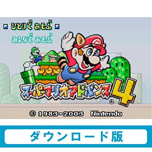 スーパーマリオアドバンス4[WiiUで遊べる ゲームボーイアドバンスソフト] [オンラインコード]