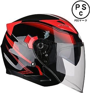 AIS R1-708 バイク ヘルメット ジェット ハーフ フルフェイス バイクヘルメット ジェットヘルメット メンズ レディース おしゃれ バイク 通気 パイロット 「PSCマーク付き」3色 (L, レッド)