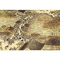 ジグソーパズル1000ピース大人, 木製パズル/チャレンジゲーム玩具/日本と中国の世界的に有名な絵画装飾壁画/クリエイティブギフト,005