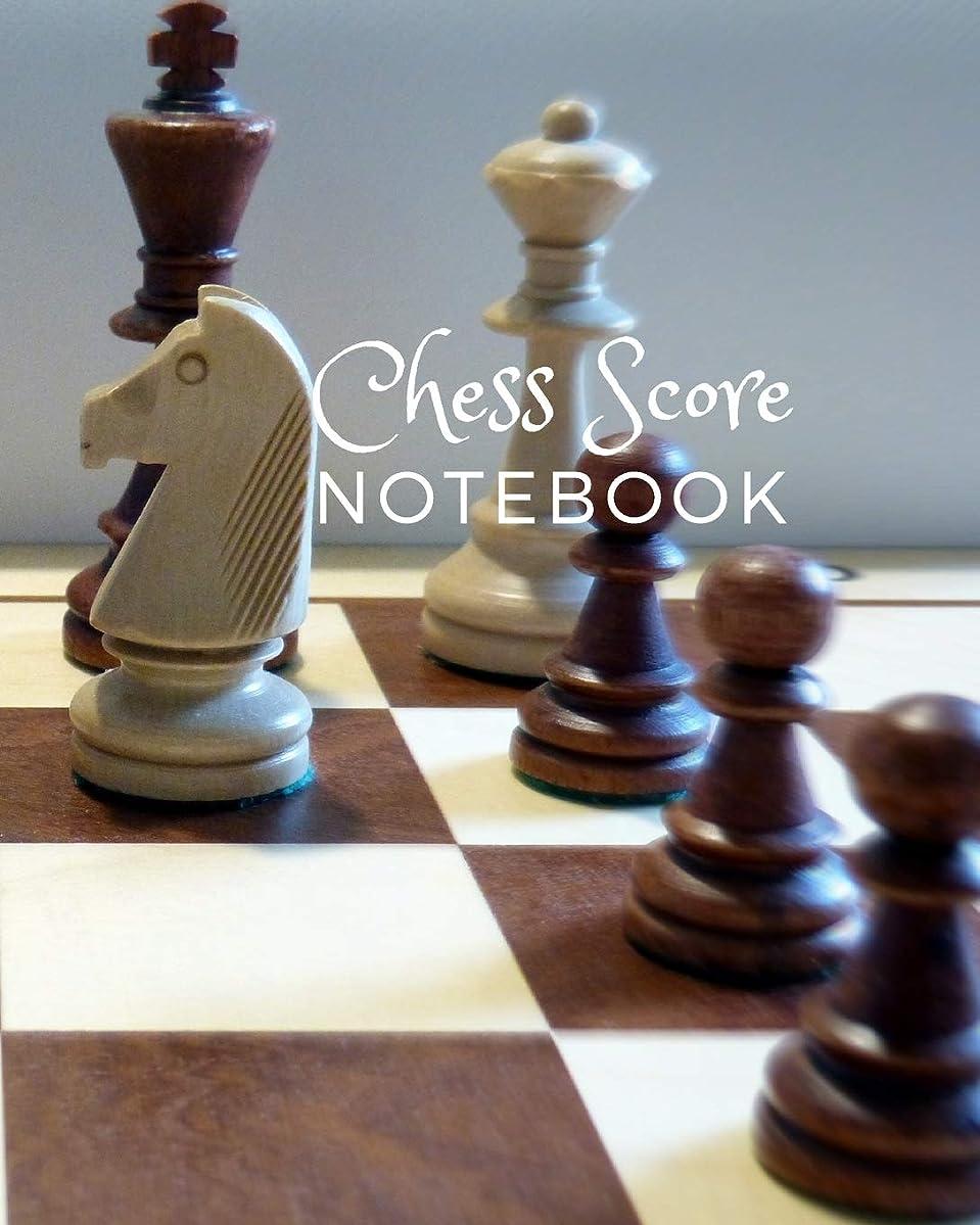 十代士気シャックルChess Score Notebook: Large Size 8