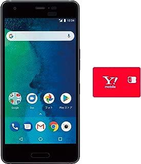 【回線契約後発送※】Y!mobile(ワイモバイル) 京セラ Android One X3 ブラック(5.2インチ / 32GB / RAM3GB / 2,800mAh / 防水防塵/ワンセグ対応)