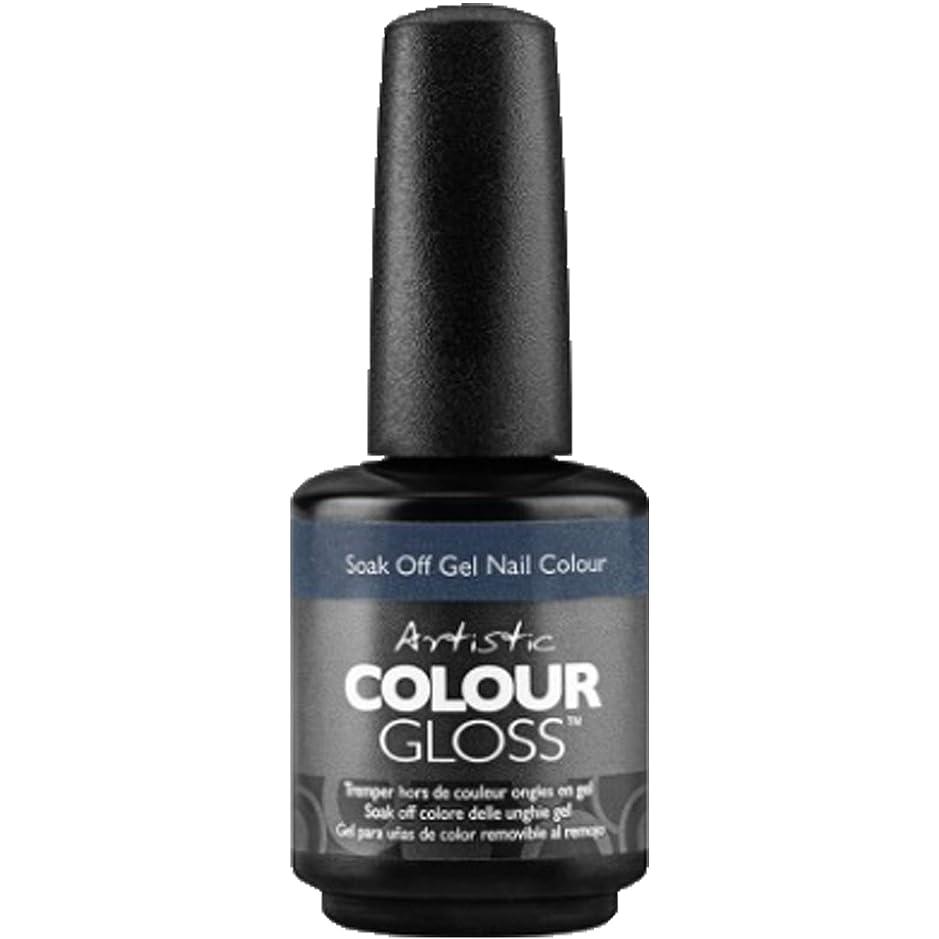 適用済み花火中でArtistic Colour Gloss - No Taming My Twinkle - 0.5oz / 15ml