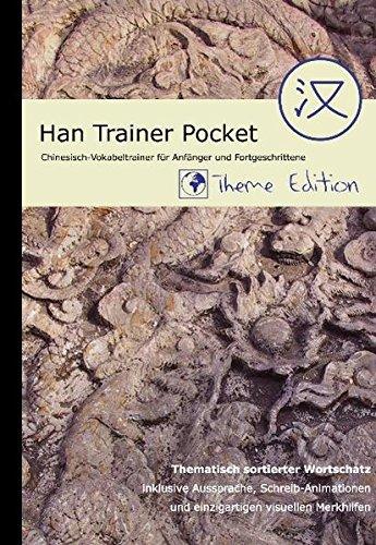 Han Trainer Pocket Chinesisch-Vokabeltrainer für Handheld-Geräte mit Windows Mobile 5/2003/2002